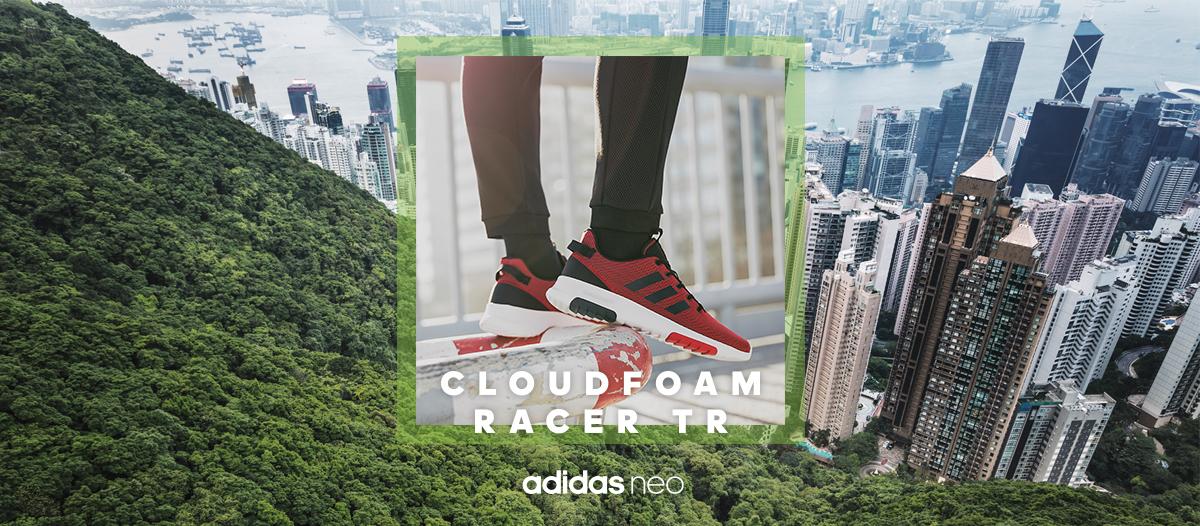 Adidas Neo Cloud foam racer