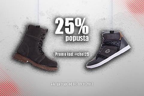 [CHAMPION & ELLESSE AKCIJA] Uštedi dodatnih 25%