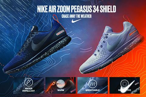 6 glavnih potreba trkača koje rješavaju nove Nike Pegasus Shield tenisice