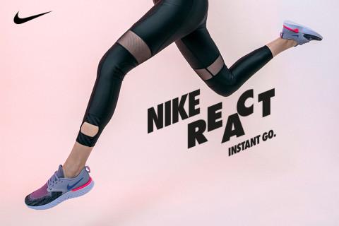 Nike React Odyssey – tenisice zbog kojih ćete obožavati trčati
