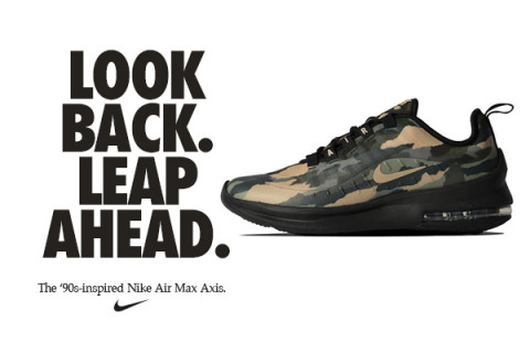 Fenomen devedesetih- Nike Air Max Axis