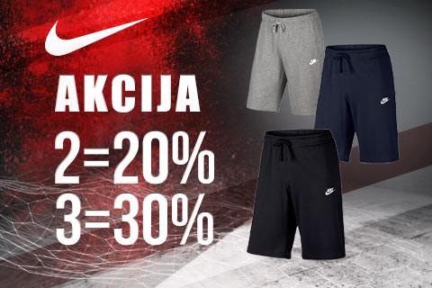 Nike shorts- izdvojena ljetna ponuda!
