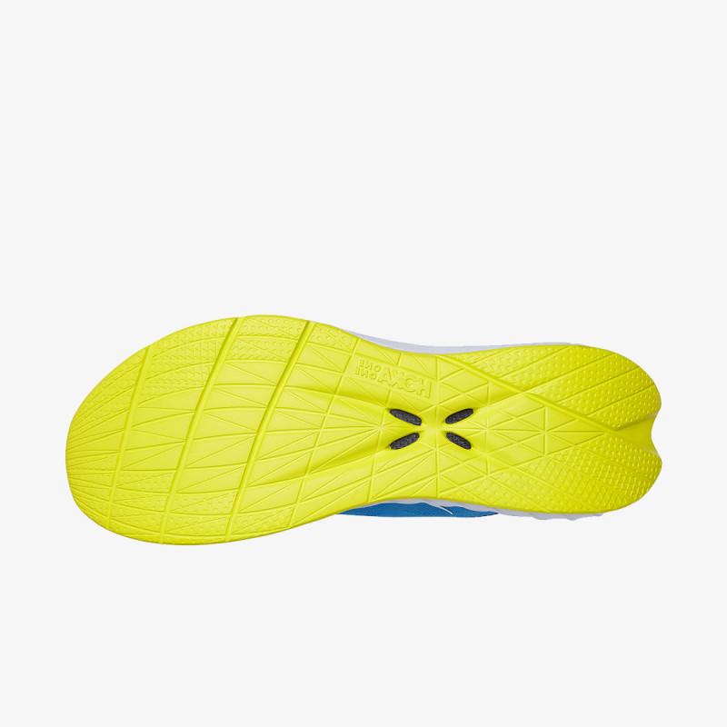 HOKA tenisice CARBON X 2