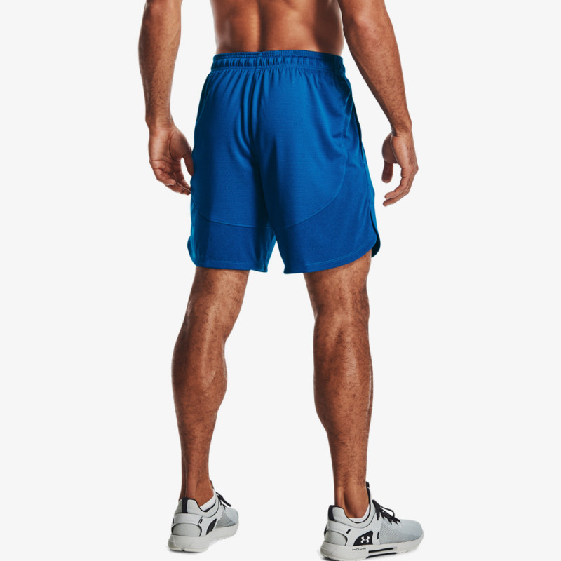 UNDER ARMOUR kratke hlače Knit Training