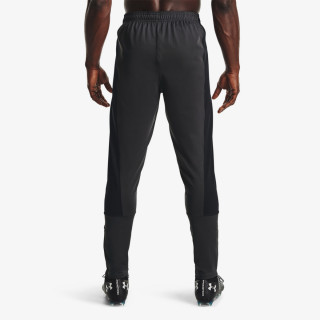 UNDER ARMOUR hlače CHALLENGER TRAINING