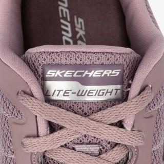 SKECHERS tenisice SKECH-AIR DYNAMIGHT