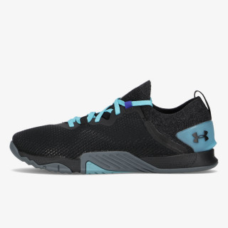 UNDER ARMOUR tenisice TriBase Reign 3
