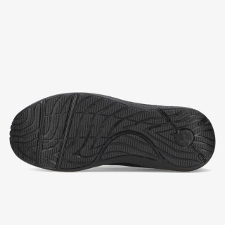 UNDER ARMOUR tenisice CHARGED PURSUIT 2 SE