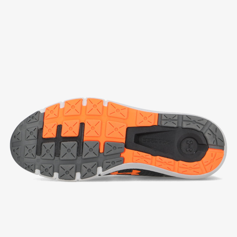 UNDER ARMOUR tenisice Charged Rogue 2.5
