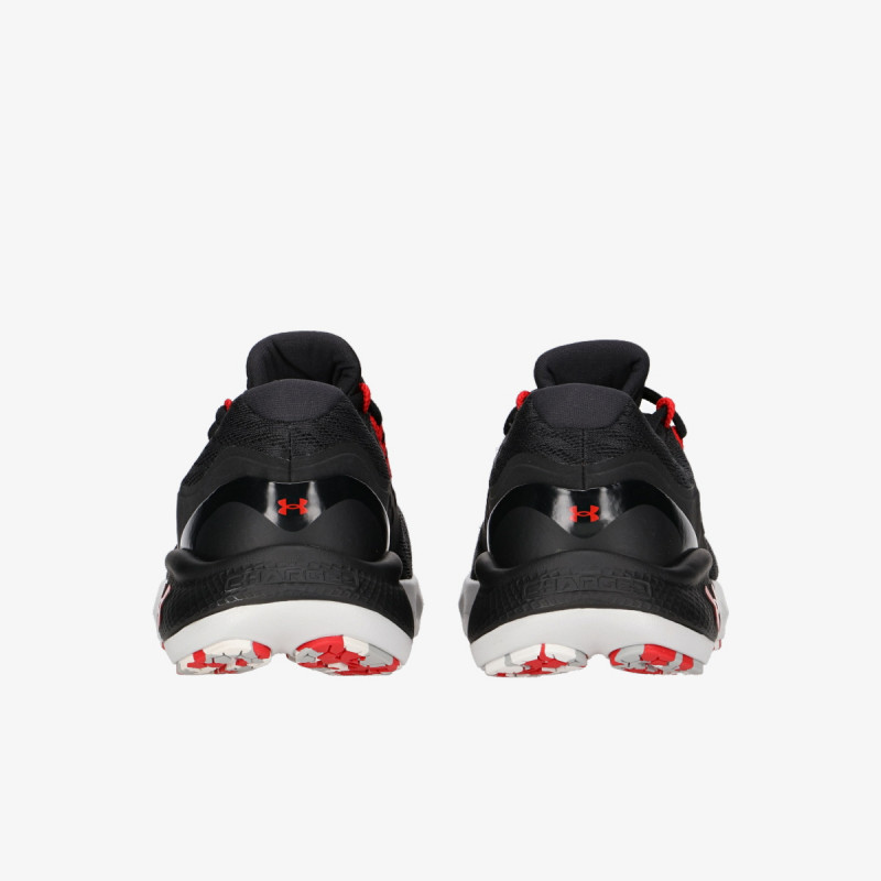UNDER ARMOUR tenisice Charged Vantage Marble