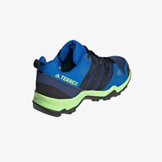 adidas dječje tenisice TERREX AX2R R.RDY K