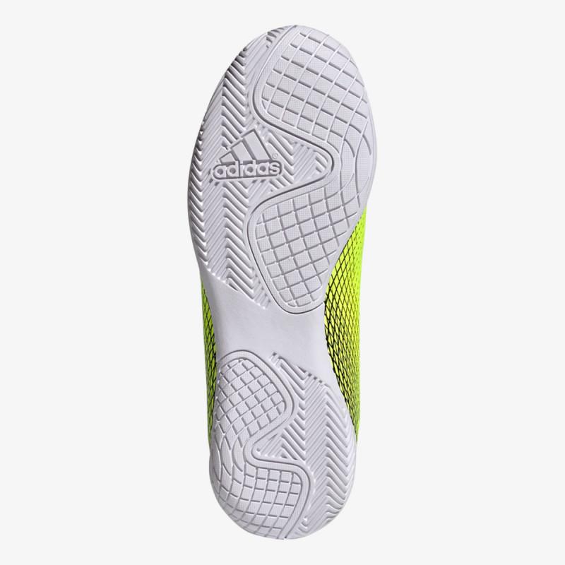 adidas dječje tenisice X GHOSTED.4 IN J