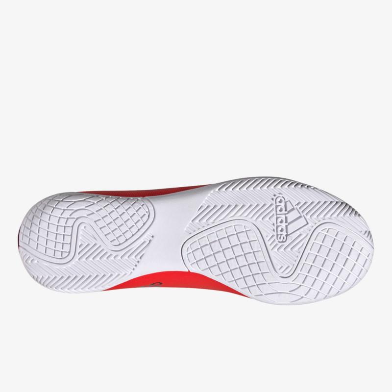 adidas dječje tenisice X SPEEDFLOW.4 IN J