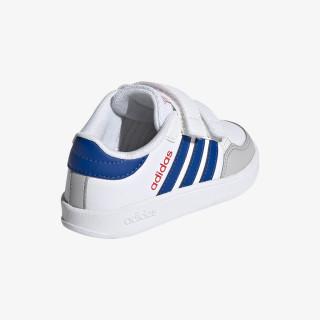 adidas dječje tenisice BREAKNET I
