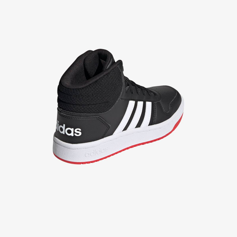 adidas dječje tenisice HOOPS MID 2.0 K