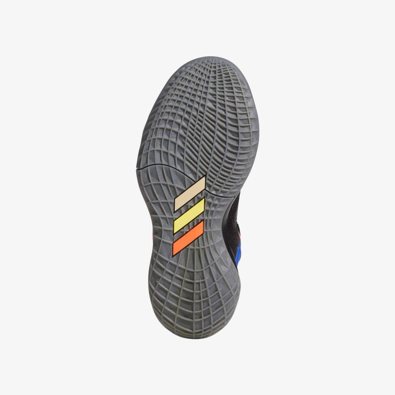 adidas dječje tenisice Harden Stepback 2 J