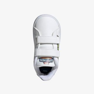 adidas dječje tenisice ADVANTAGE I