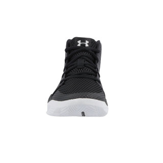 UNDER ARMOUR tenisice GS JET