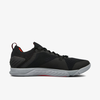 UNDER ARMOUR tenisice TRIBASE REIGN 2