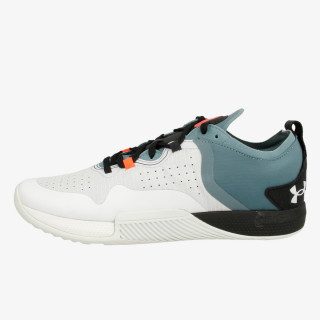UNDER ARMOUR tenisice TriBase Thrive 2