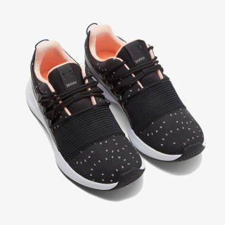 UNDER ARMOUR tenisice W Charged Breathe MCRPRNT