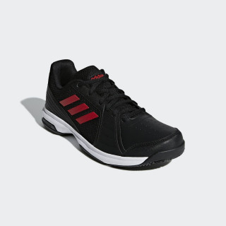 ADIDAS tenisice APPROACH