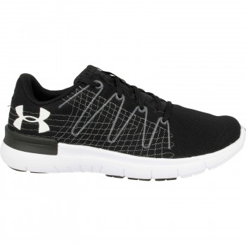 UNDER ARMOUR tenisice UA W THRILL 3 UNDER ARMOU