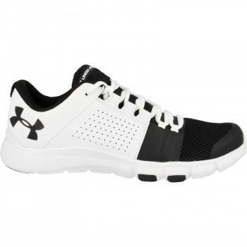 UNDER ARMOUR tenisice UA S IVE 7 UNDER ARMOUR