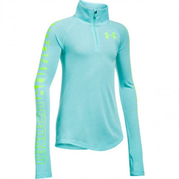 UNDER ARMOUR majica s kapuljačom THREADBORNE 1/4 ZIP