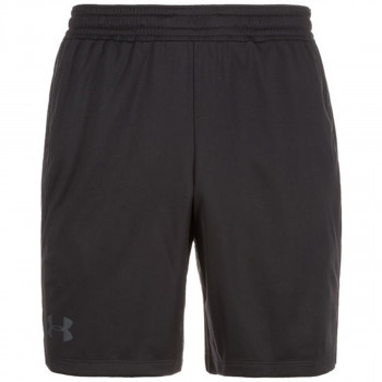 UNDER ARMOUR shorts MK1 7IN.