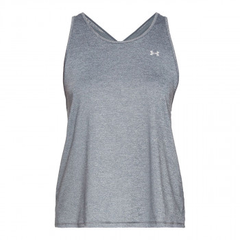 UNDER ARMOUR top ARMOUR SPORT BRANDED