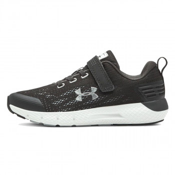 UNDER ARMOUR tenisice BPS ROGUE AC