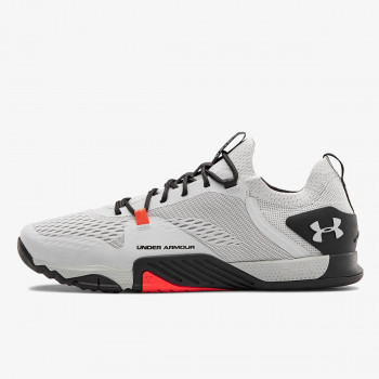 UNDER ARMOUR tenisice UA TriBase Reign 2