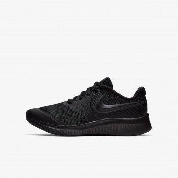 NIKE  tenisice STAR RUNNER 2 GS