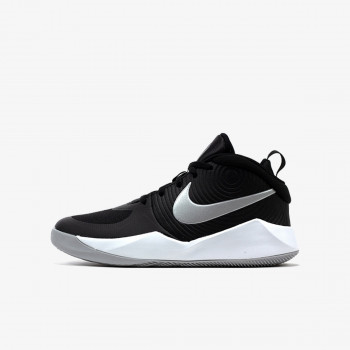 NIKE tenisice TEAM HUSTLE D 9 (GS)