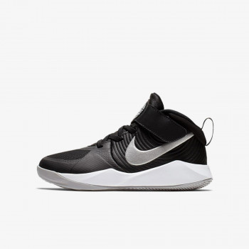 NIKE tenisice TEAM HUSTLE D 9 (PS)
