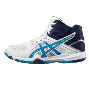 ASICS tenisice GEL-TASK MT WHITE/BLUE JEWEL/SAFETY YELLOW