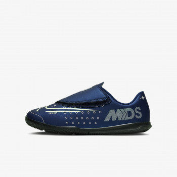 NIKE tenisice JR VAPOR 13 CLUB MDS IC PS (V)