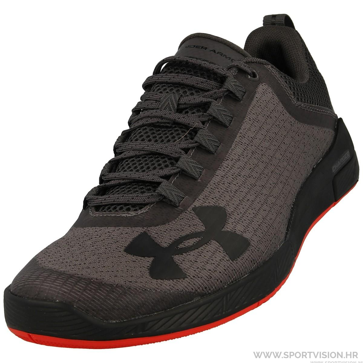 UNDER ARMOUR tenisice CHARGED LEGEND TR