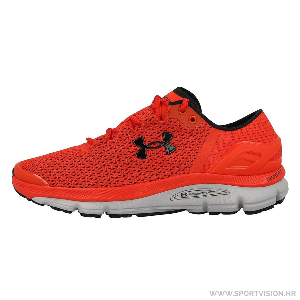 UNDER ARMOUR tenisice SPEEDFORM INTAKE 2