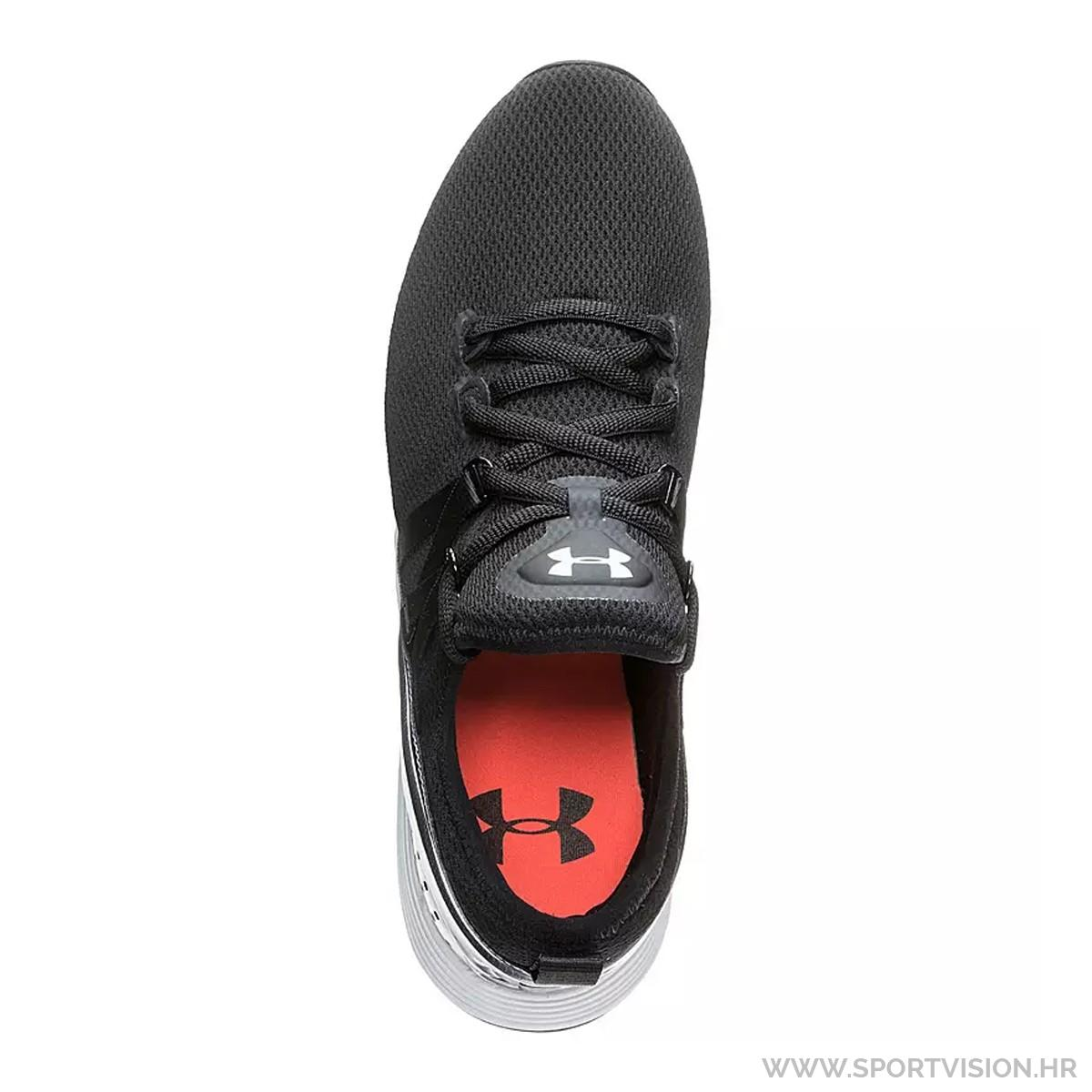 UNDER ARMOUR tenisice W BREATHE TRAINER