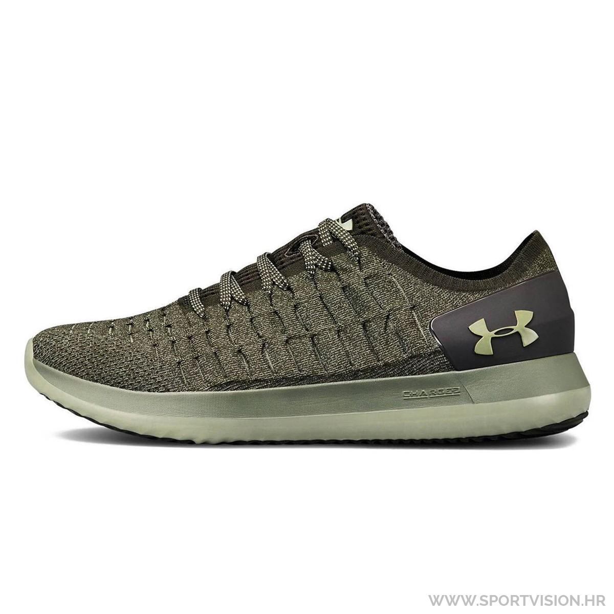 UNDER ARMOUR tenisice UA SLINGRIDE 2