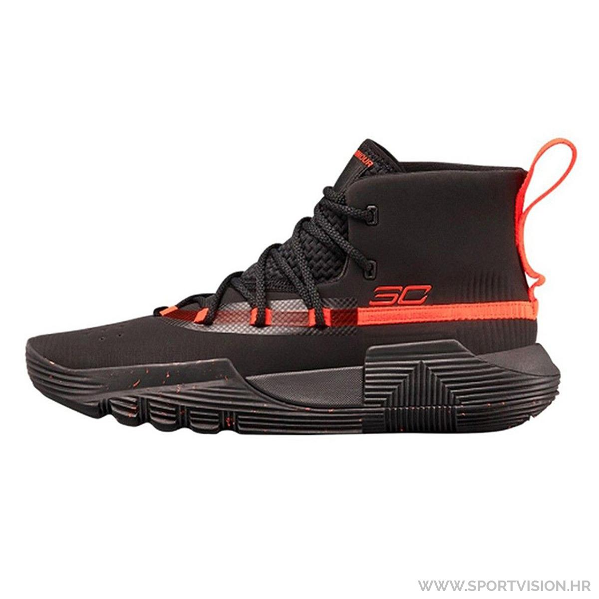 UNDER ARMOUR tenisice BGS SC 3ZER0 II