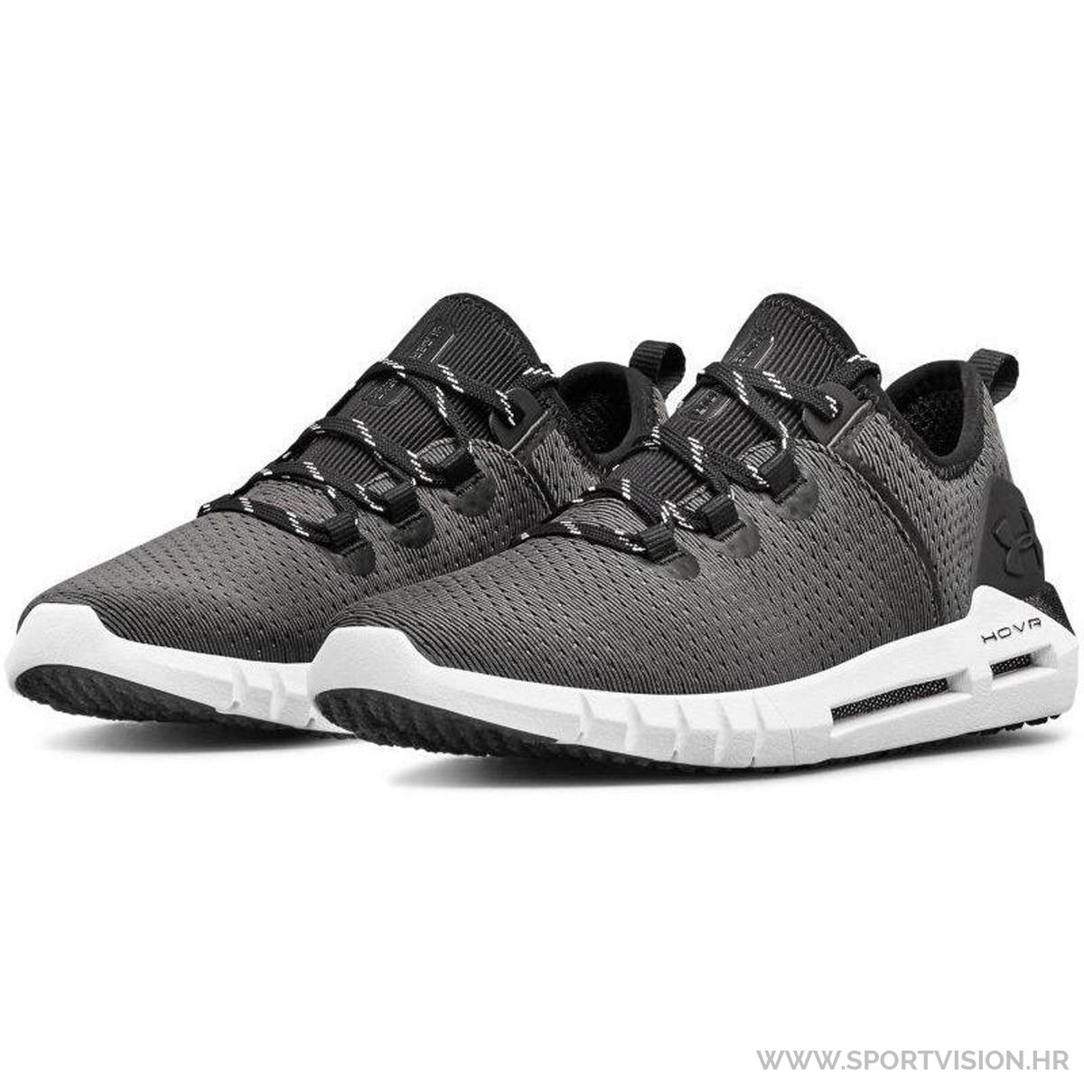 UNDER ARMOUR tenisice BGS HOVR SLK