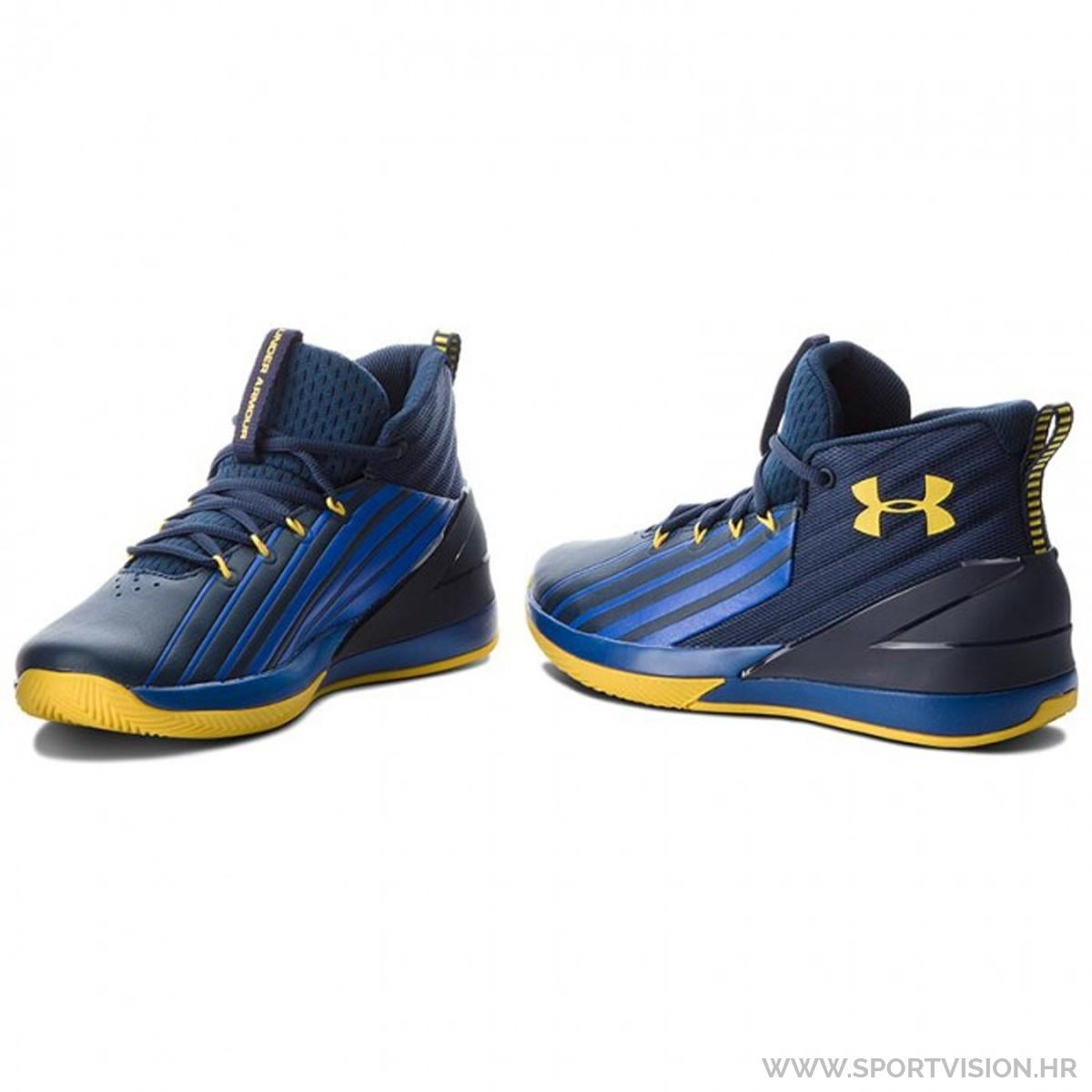 UNDER ARMOUR tenisice LAUNCH